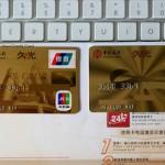 Sistema de alertas de transacciones de tu banco como medida de prevencion