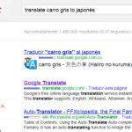 Lo que NO sabias que puedes hacer con Google mientras navegas