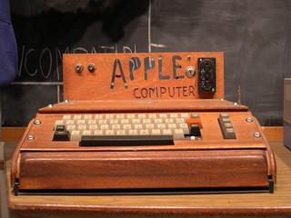 apple, gadgets, internet, publicidad, reynosa, maquilas,